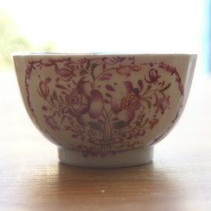 Late 18th Century Chinese Sipping Bowl